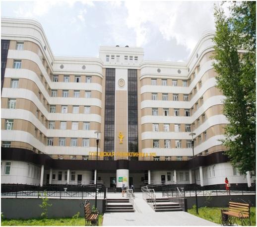 Поликлиники москвы юзао телефоны