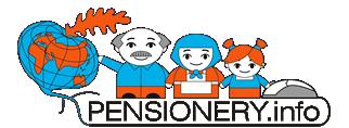 Единый военные пенсионеров