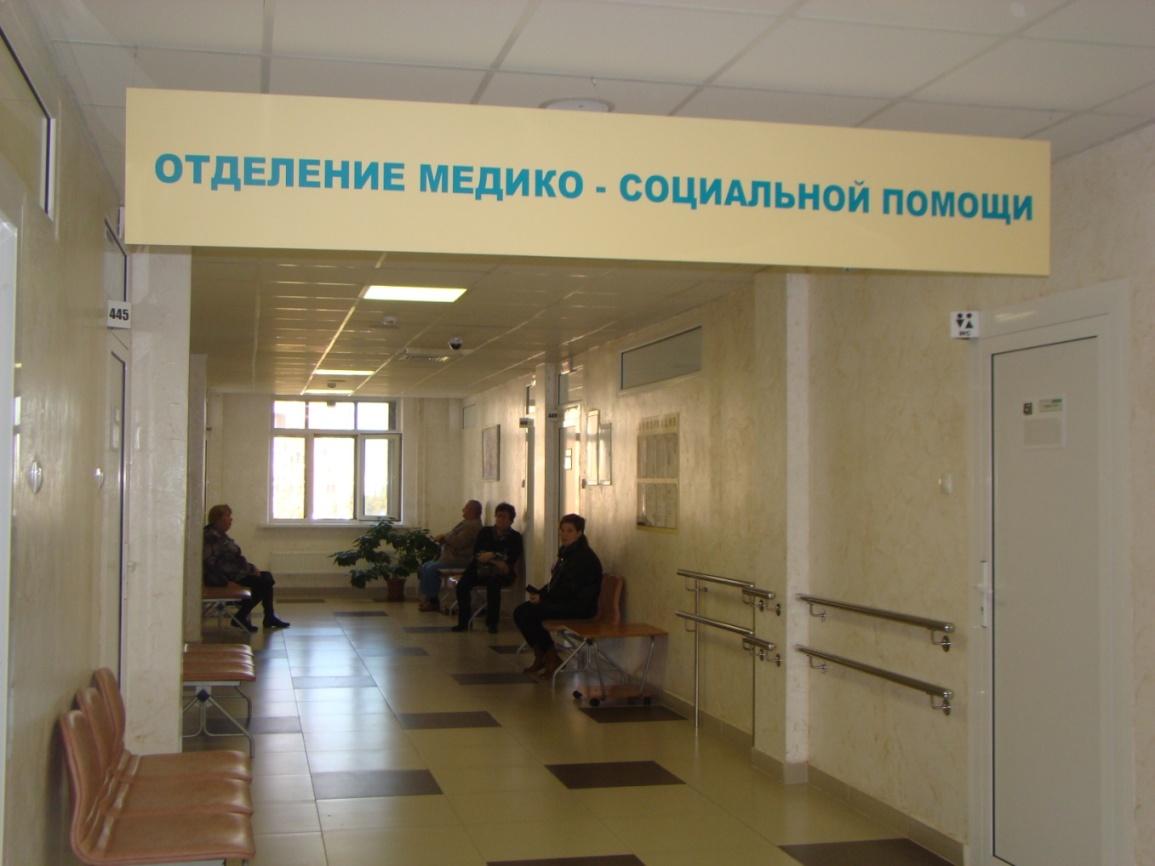Зеленоград поликлиника 1 район
