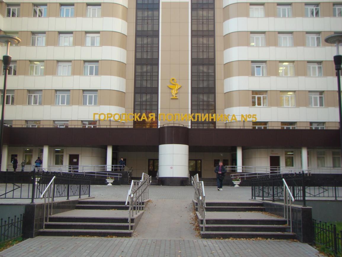 Медицинский центр реабилитации курская область