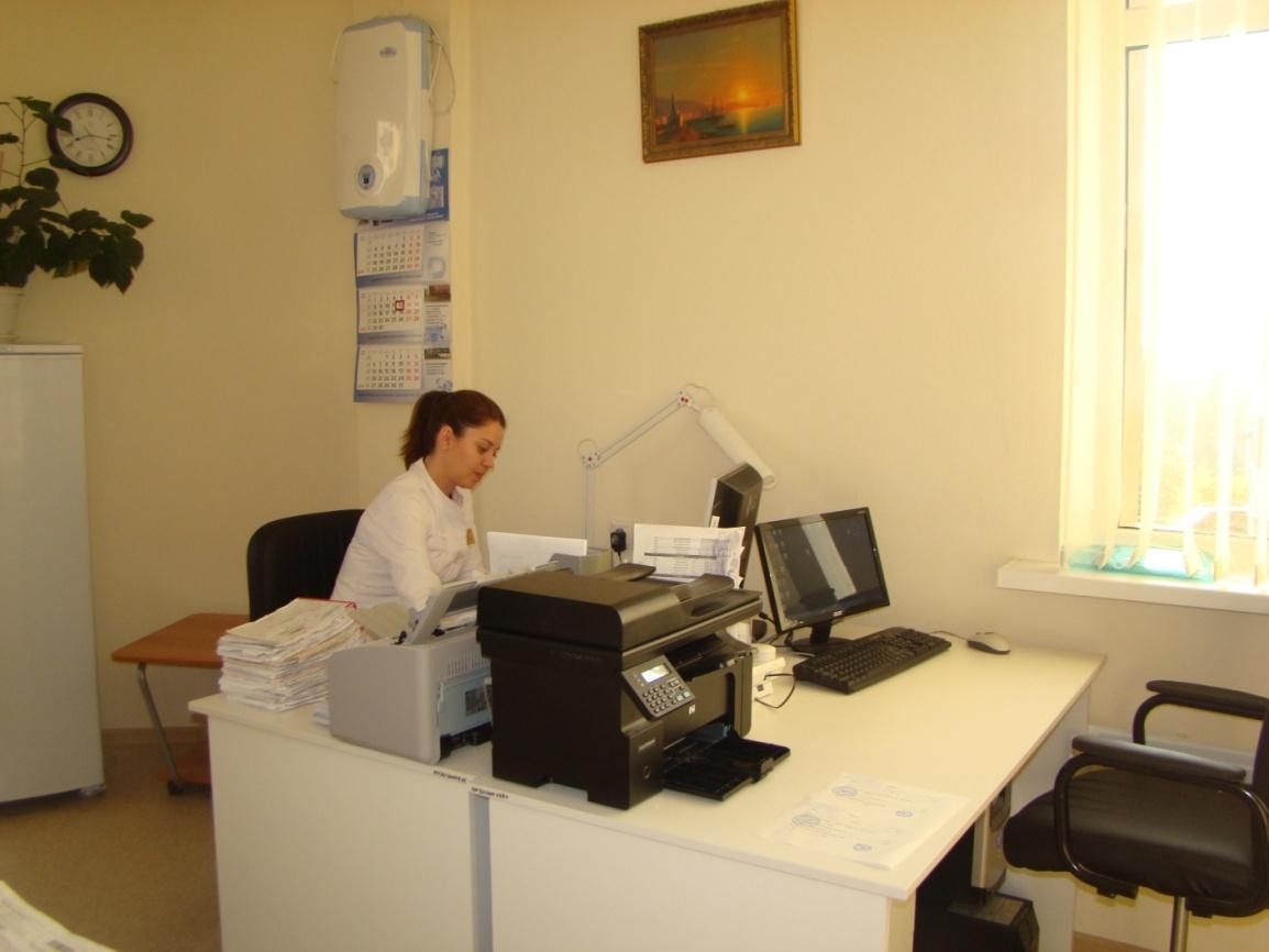 Регистратура поликлиники, структура, задачи